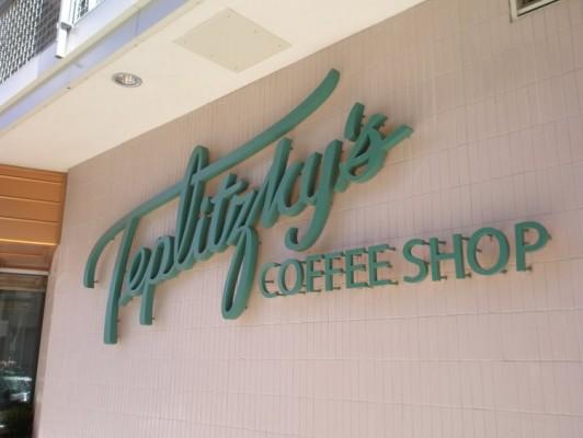 Teplitzky's Coffee Shop